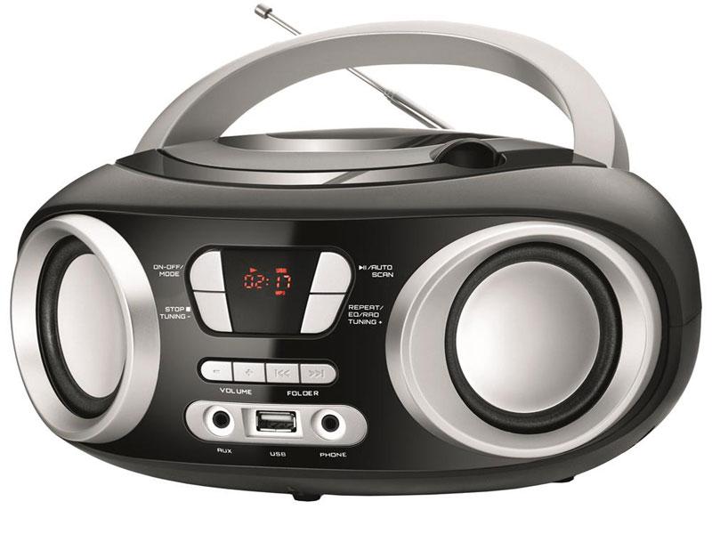 Novos aparelhos produzidos no país poderão sintonizar mais rádios FMs